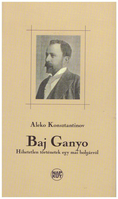 Baj Ganyo