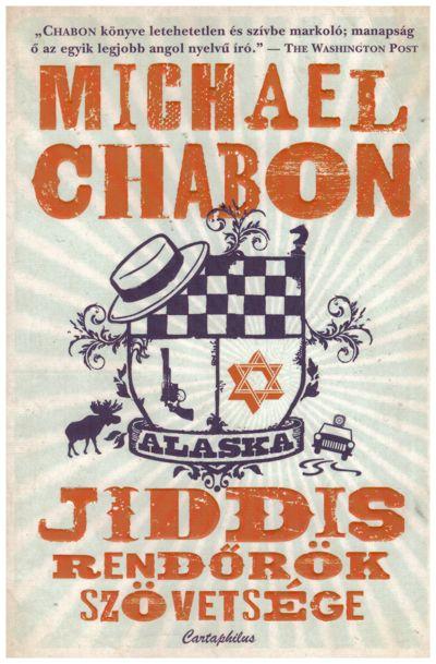 Jiddis rendőrök szövetsége