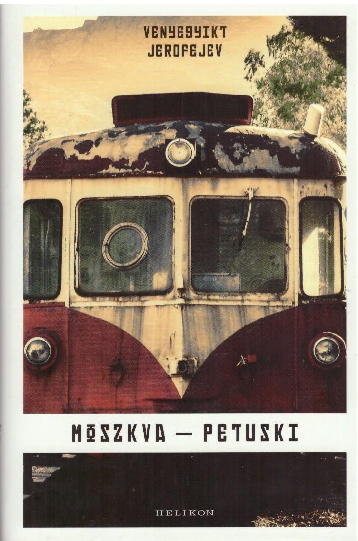 Moszkva—Petuski